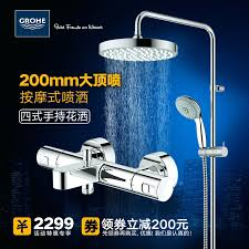 German Made Bathroom Faucets by Shower Head German High Flow Shower Head Woman Croma Select E