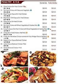 portside menu bamboo basket chinese restaurant