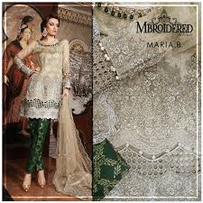 Pakistani Wedding Dresses Maria B Latest Formal Wedding Dresses Collection 2017 2018