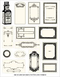 free downloadable u0026 customizable apothecary labels nice