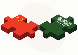 arab gulf logo saudi arabia and china the security dimension middle east institute