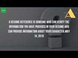 what is a reference on a resume youtube