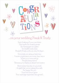 Wedding Poems For Invitation Cards Wedding Poetry Cards