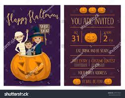 halloween party invitation halloween elements place stock vector