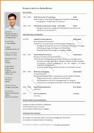 updated resume formats updated resume format resume updated format fresh 4 cv