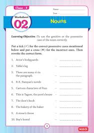 51 english grammar worksheets class 5 instant downloadable