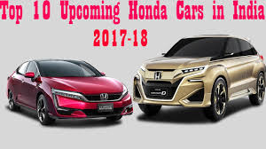 honda cars to be launched in india top 10 upcoming honda cars in india 2017 2018