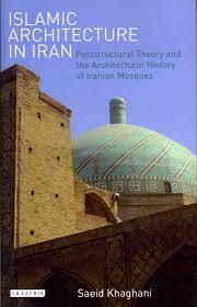 new books on islamic architecture home decor interior exterior
