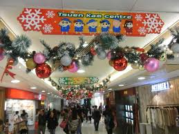 Ceiling Decoration For Christmas by