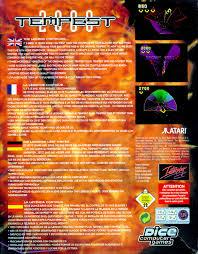 si e pour le dos tempest 2000 1996 dos box cover mobygames