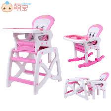 Booster Seat Dining Chair Chair Silver Picture More Detailed Picture About Child Dining