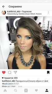 yolanda foster hair tutorial 72 best hair images on pinterest hair inspiration new