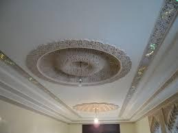 faux plafond salon platre marocain photo traditionnel meilleure inspiration pour