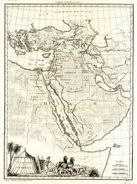 Sinai Peninsula On World Map by Collection Of 6 Antiquated Geographic Maps Southern Palestine