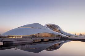 Opera House by Harbin Opera House Architect Magazine Mad Architects Harbin