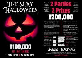 the charisma of halloween nagmag nagoya u0027s magazine