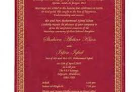 Indian Wedding Card Matter Pdf Hindu Wedding Invitation Card Matter In English 4k Wallpapers
