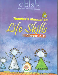 buy class 9 ncert cbse text books online at best price in