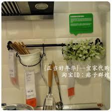 barre pour ustensile de cuisine barre pour suspension luminaire trendy des suspensions dco pour une