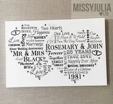25th wedding anniversary gift silver wedding anniversary gift 25 years personalised plaque sign w260