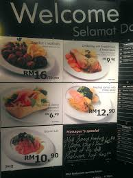 prix cuisine uip ikea tasty or not meatballs ikea food court beefy licious