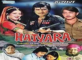 hatyara 1977 torrent downloads hatyara full movie downloads