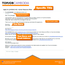 Sending Cover Letter Via Email Topjob Cvdosdonts Slide3 140773301252674 Jpg