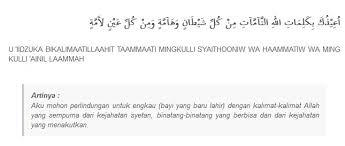 Janin Dibacakan Al Quran Doa Bayi Agar Tumbuh Cerdas Dan Sholeh