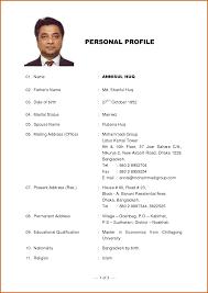 matrimonial resume format short simple resignation letter