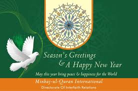 season s greetings and happy new year minhaj ul quran