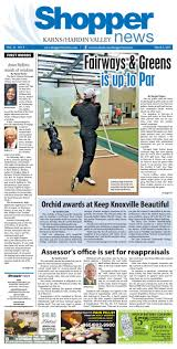 doug white lexus of knoxville karns hardin valley shopper news 030117 by shopper news issuu