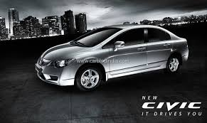honda car with price price list of honda cars in india after budget 2012 13