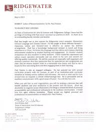 College Letter Of Recommendation From Gallery Of Recommendation Letter Graduate School College