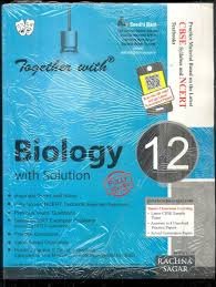 cbse together with biology with solution class 12 buy cbse