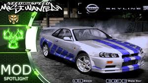 nissan gtr skyline 1999 1999 nissan skyline gtr 34 need for speed most wanted 2005 car