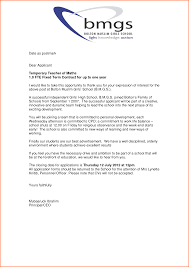 10 teacher application letter budget template letter