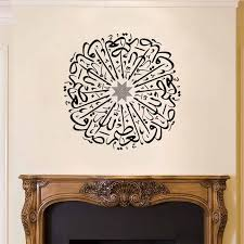 muslim decorations islamic wall stickers home decorations zooyoo528 muslim mosque