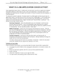 fantastical how to write an effective cover letter 16 tips for