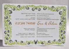 wedding invitations jacksonville fl delightful souls wedding invitation wedding