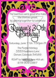 birthday party invite wording birthday party invite wording for