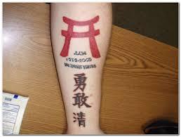 kanji tattoos and designs page 3