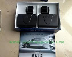 Car Blind Spot Detection Car Blind Spot Monitor System China Manufacturer Car Safety