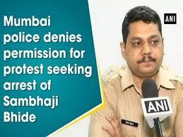 Seeking In Mumbai Mumbai Denies Permission For Protest Seeking Arrest Of