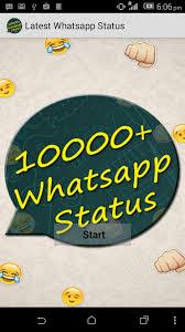 watsapp apk file whatsapp status 10000 apk file
