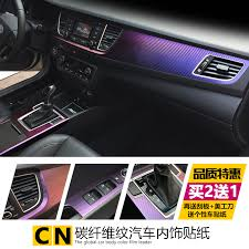 Car Interior Carbon Fiber Vinyl Buy Carbon Fiber Interior Trim Foil Stickers Change Color Film Car