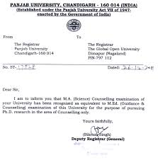 Certification Letter For Confirmation certification letter of participation bragging rights nojeok