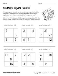 3x3 magic square worksheet for kids math printables pinterest