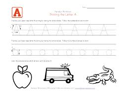 traceable alphabet worksheets lots of resources for your little