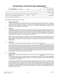 loan repayment agreement form free blank invoices printable free