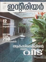 malayalam home design magazines articles building designers